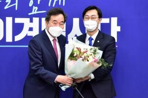 민주당 최고위-전국위원장 연석회의