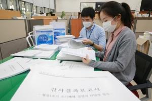 월성 1호기 감사 결과 보고서 국회 제출