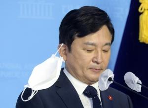 후쿠시마 오염수 방류 중단 촉구하는 원희룡