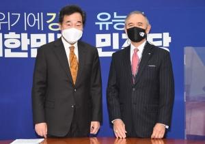해리 해리스 주한 미 대사 만난 이낙연 대표