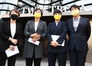후쿠시마 방사능 오염수 방류 계획 항의하는 정의당