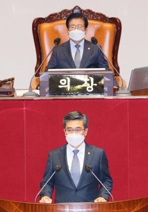 정정순 체포동의안 국회 통과