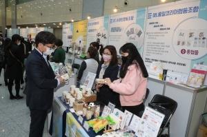 북한이탈주민 생산품 특별전시회