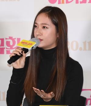 영화 '애비규환' 언론시사회