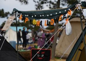`KT 키즈랜드, Hello 캠핑`에