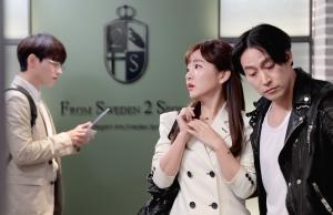 웹드라마 '다이아몬드 호텔' 촬영현장