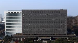 서울중앙지방검찰청 자료사진