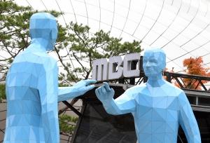 MBC 자료사진