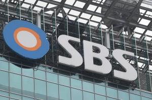 SBS 자료사진