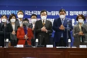 코로나19 항체치료제 개발 동향 및 임상결과 토론회