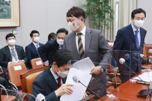 국회 운영위 전체회의