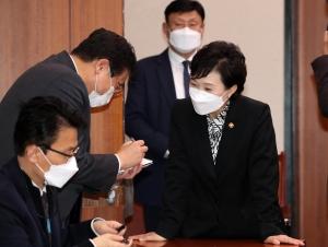 분주한 김현미 장관