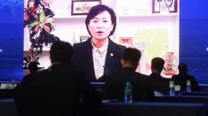 LH 글로벌 비즈니스 컨벤션(GBC)