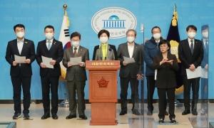 민주당 법사위, 라임 사건 기자회견