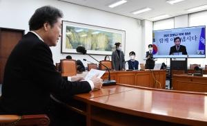 이낙연 정부 신년인사회 온라인 참석