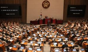 본회의 20210108