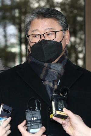 박근헤 전 대통령 재상고심 선고