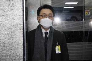 인사청문회 위해 국회 도착한 김진욱 공수처장 후보자