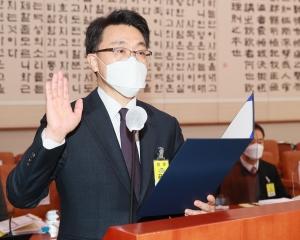 김진욱 공수처장 후보자 인사청문회 시작