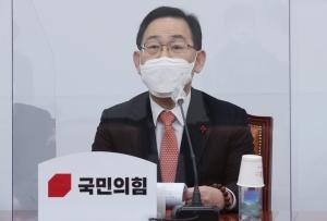 국민의힘 코로나19 대책특위