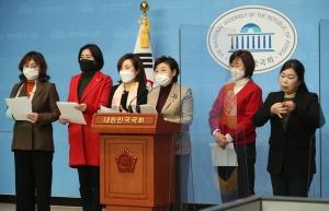 국민의힘 여성 의원 기자회견