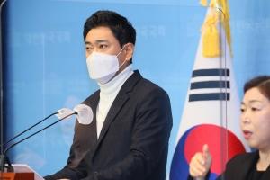 오신환 기자회견