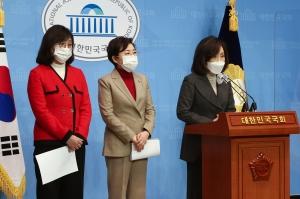국민의힘 성폭력대책특위 기자회견