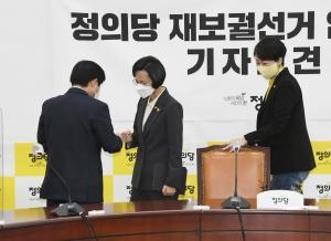 정의당 재보궐선거 입장 발표