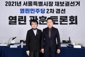 열린민주당 관훈 토론회