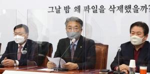 국민의힘 서울부산시장 경선 진출자 발표
