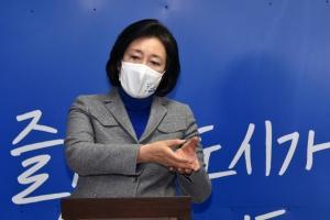 박영선 수직정원도시 발표