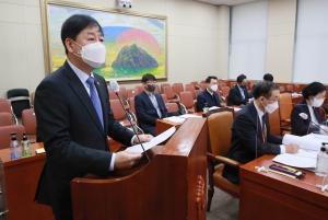 정무위원회 전체회의