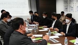 한국배구연맹(KOVO)의 '학교폭력 근절을 위한 비상대책위원회