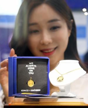 '천사의 재능 별자리 메달 출시 행사