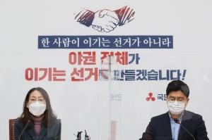 안철수 금태섭 단일화 발표