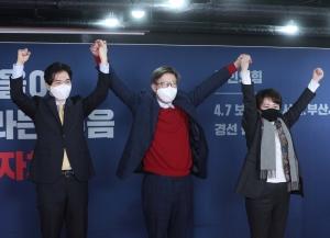 국민의힘 서울 부산 후보 경선