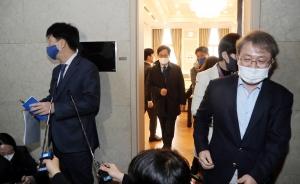 더불어민주당 검찰개혁 TF
