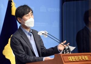 하태경 기자회견
