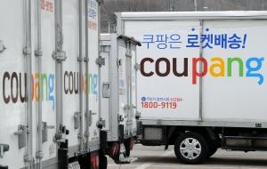 쿠팡, 뉴욕증시 화려한 데뷔