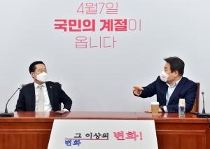 안철수-오세훈 단일화 양당 실무협상