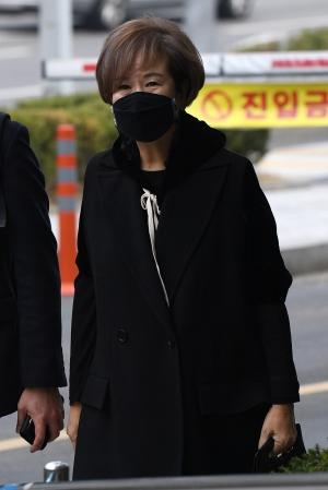 항소심 출석하는 손혜원