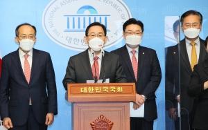 주호영, LH특검 및 국회의원 전수조사·국정조사 요구