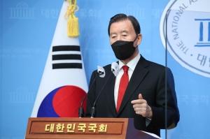 홍문표 투기 해명 기자회견