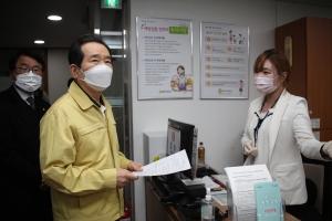 정세균-전해철-권덕철 코로나19 백신접종
