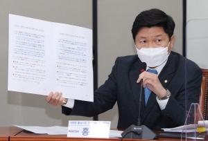 국정원 불법사찰 진상규명 특위 제2차 회의