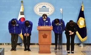 이낙연 LH 주거난 등 대국민 사죄