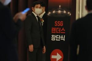 정용진, SSG 랜더스 창단식 참석한 용진이형