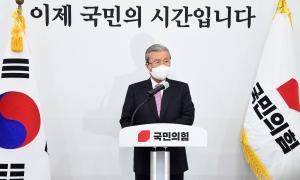 김종인 퇴임 기자회견