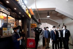 2021 KBO리그 개막전, 'SSG vs 롯데'