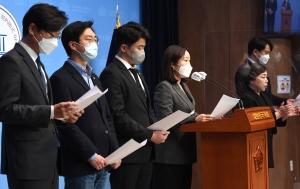 민주당 2030 의원 기자회견
